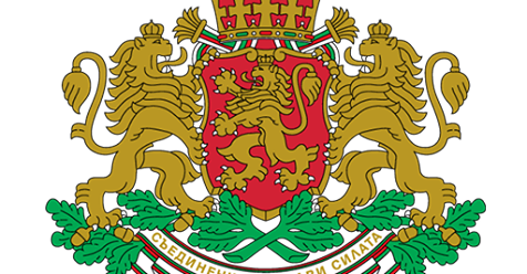 Правителството одобри 20 млн. лв. за финансиране на ДДС на общините с одобрени проекти по ПРСР 2007-2013, ПРСР 2014-2020 и ПМДР 2014-2020