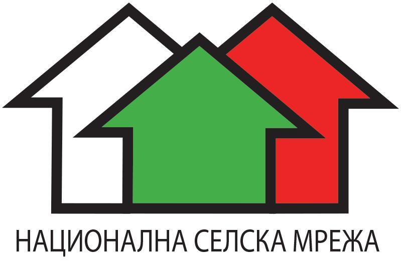 """ПОКАНА от Звеното за управление на НСМ за информационни семинари """"Възможности за подпомагане на малките стопанства по ПРСР 2014-2020"""""""