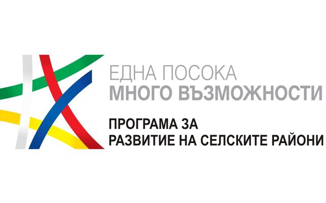 "Приключи административната оценка на 8 проекта за ""детски градини"" по подмярка 7.2 от ПРСР 2014-2020"