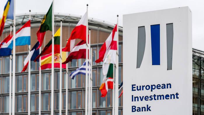 ЕИБ одобри финансиране в размер на 700 милиона евро по Инвестиционния план за Европа в подкрепа на частните инвестиции в целия ЕС