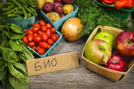 До 30 октомври биопроизводители с ангажимент от 2016 по мярка 11 трябва да имат биосертифакт, който да представят пред ДФЗ до 30 ноември 2020