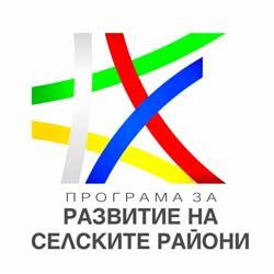 До 2 август ДФЗ обсъжда проект на правила за определяне размера на подлежащата на възстановяване безвъзмездна финансова помощ при установени нарушения по ПРСР 2014-2020