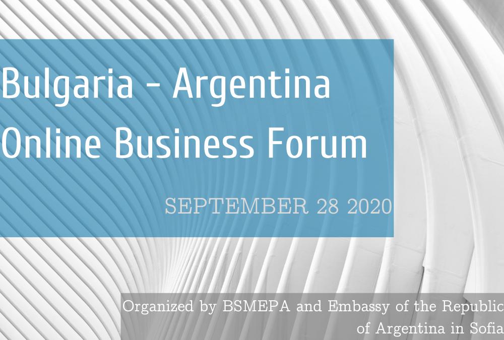 Българо-аржентински онлайн форум с двустранни бизнес срещи ще се проведе  на 28 септември 2020 г.