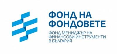 Фондът на фондовете ще финансира нисколихвени кредити за бизнеса в селските райони чрез финансов инструмент по ПРСР 2014-2020
