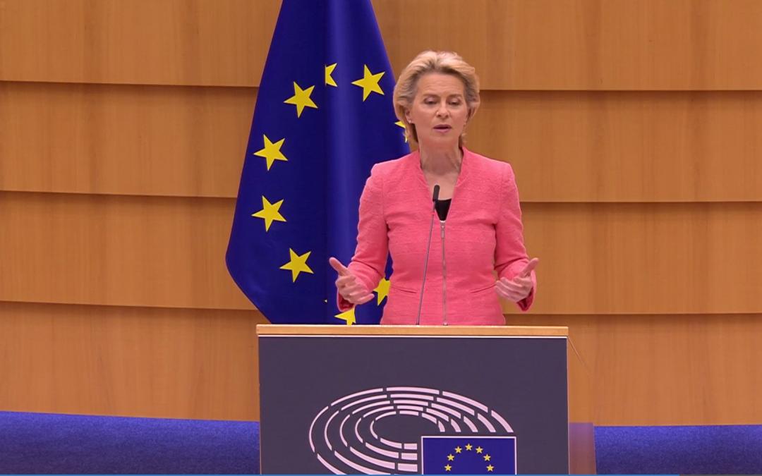 Урсула фон дер Лайен представи Състоянието на Съюза 2020