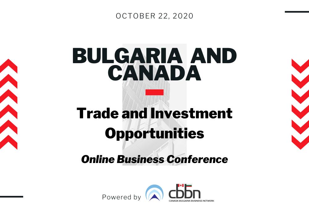 22 октомври' 20: Онлайн конференция за възможности за търговия и инвестиции между Канада и България