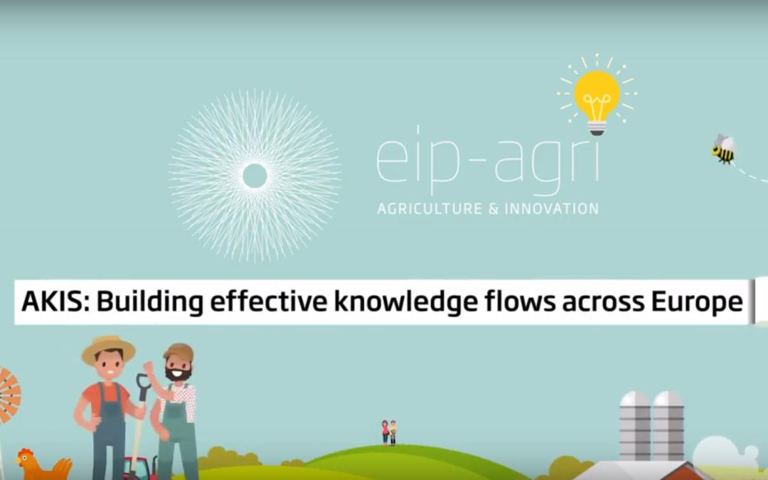 AKIS: Изграждане на ефективни потоци от знания в цяла Европа