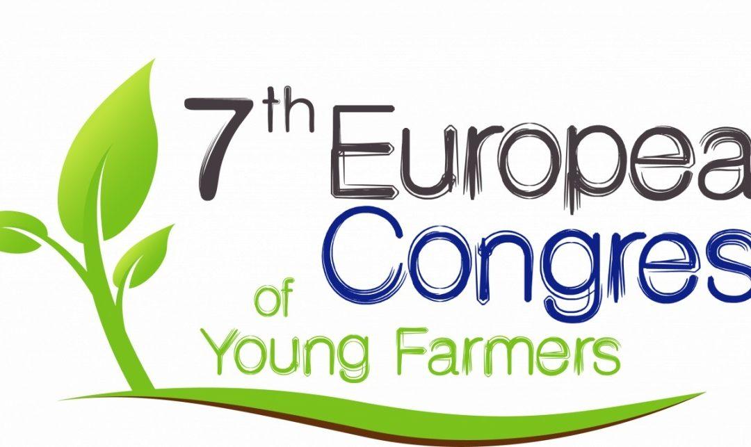 Кандидатствайте до 5 юли в Националния конкурс за млад фермер 2021. Победителят ще представи България на Европейския конгрес на младите фермери в Брюксел.