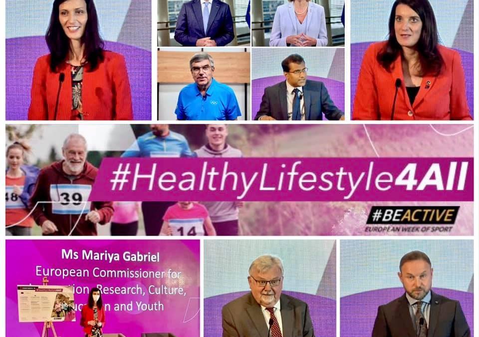 ЕК започва паневропейска кампания HealthyLifestyle4All за насърчаване на здравословния начин на живот