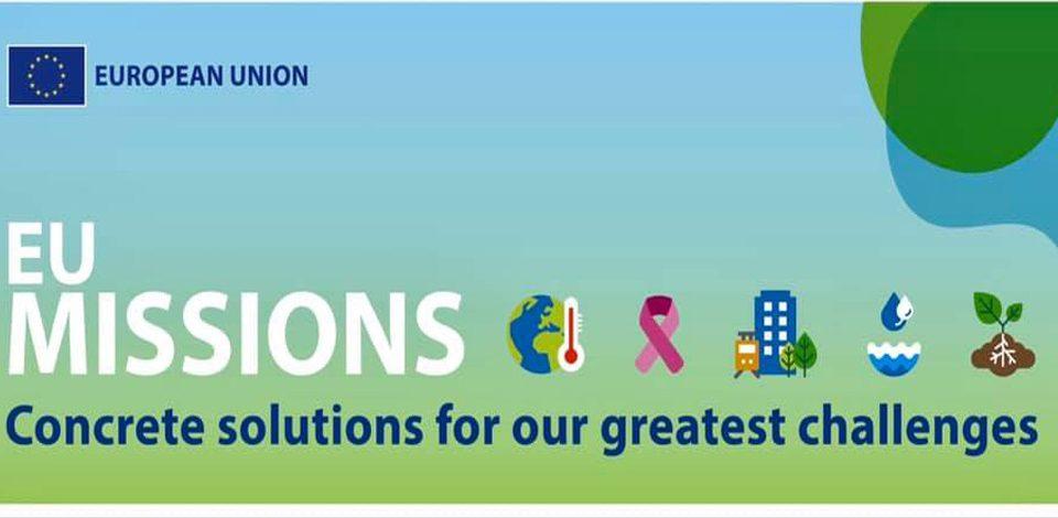 """Еврокомисар Габриел обяви началото на изпълнението на 5-те мисии по програма """"Хоризонт Европа"""" за справяне с големите предизвикателства на ЕС"""